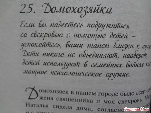 http://s4.uploads.ru/cQoLV.jpg