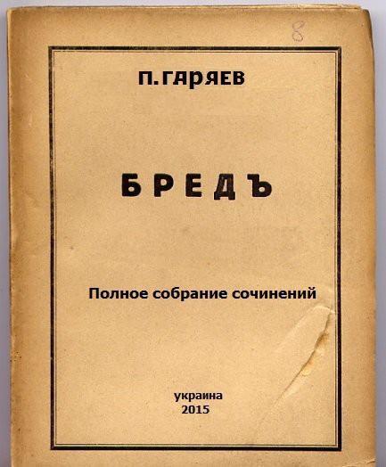 http://s4.uploads.ru/cQyYz.jpg