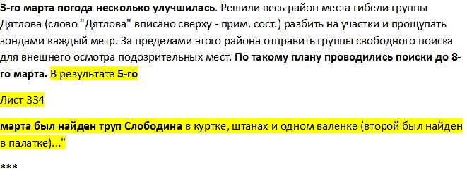 http://s4.uploads.ru/cRVfK.png