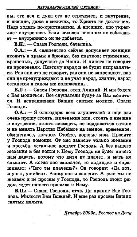 http://s4.uploads.ru/cSgHe.jpg