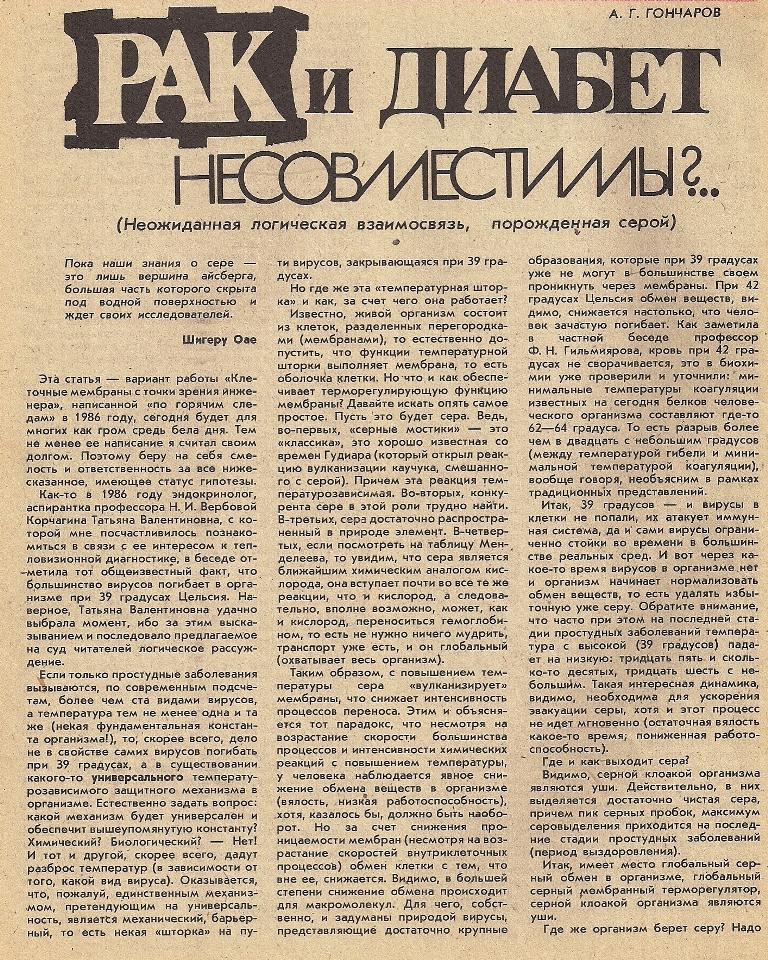 http://s4.uploads.ru/ce6xh.jpg
