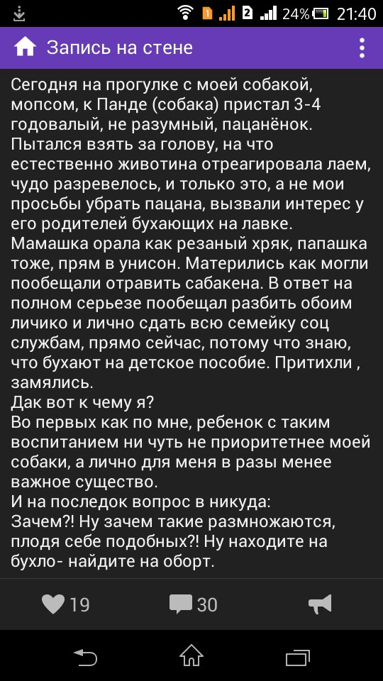 http://s4.uploads.ru/cjFJW.jpg