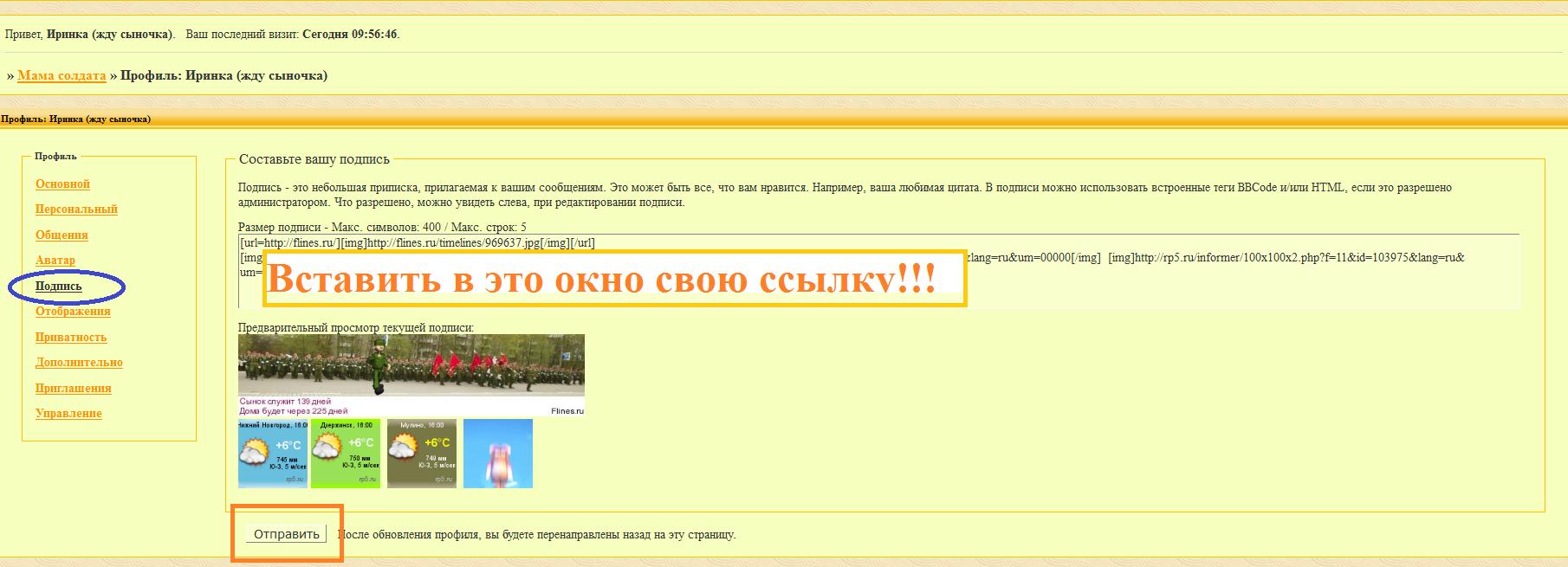 http://s4.uploads.ru/cm2Ll.png