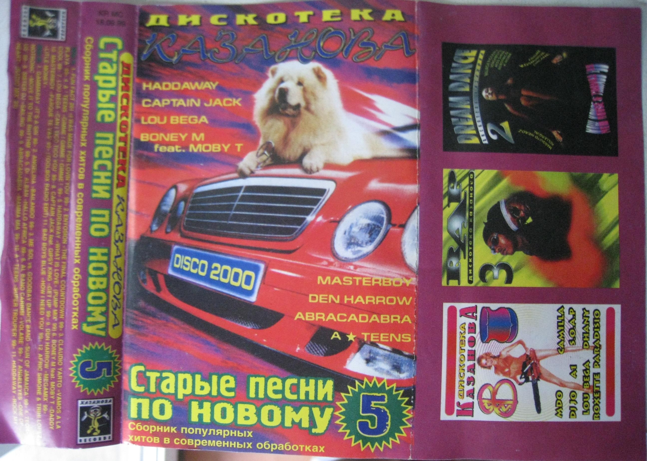 http://s4.uploads.ru/cqtIg.jpg