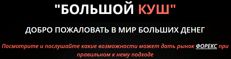 http://s4.uploads.ru/d1Ht0.png