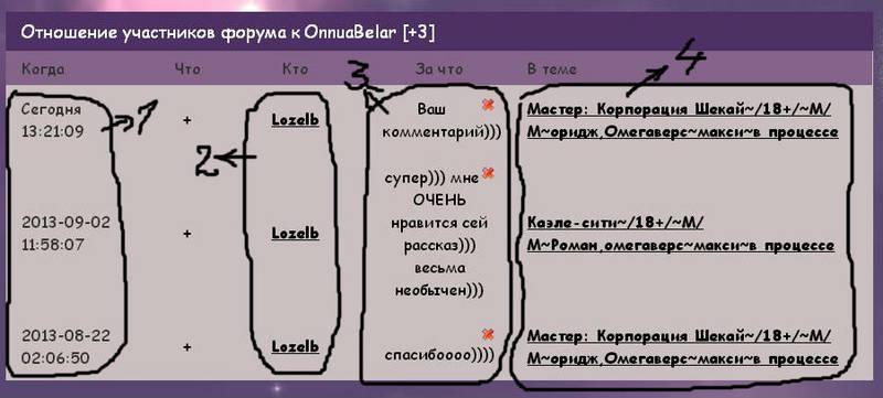 http://s4.uploads.ru/dMCoU.jpg