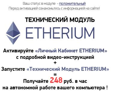 http://s4.uploads.ru/dMbjy.jpg