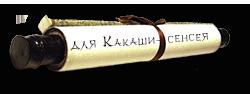http://s4.uploads.ru/de1Xl.png