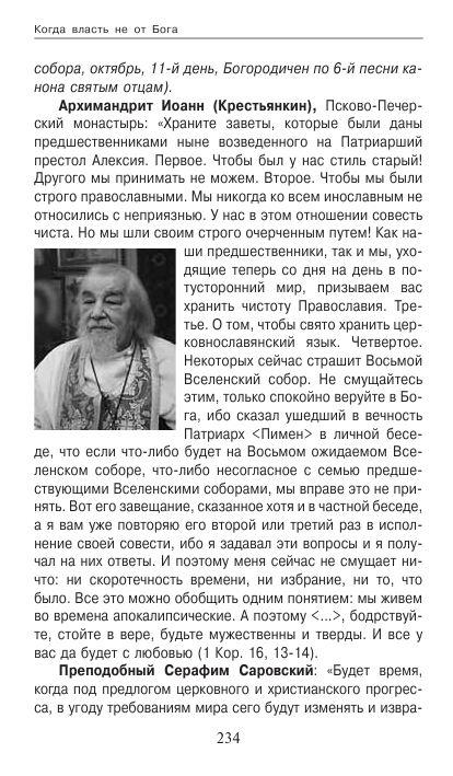 http://s4.uploads.ru/dlpuA.jpg