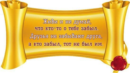 http://s4.uploads.ru/dpQJB.jpg