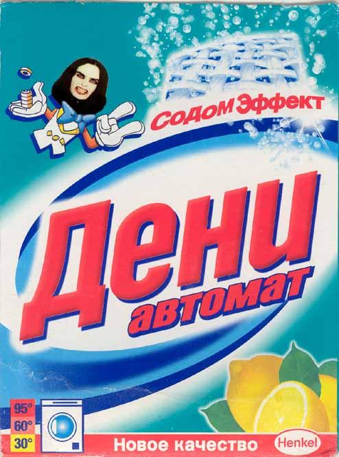 http://s4.uploads.ru/e8twy.jpg