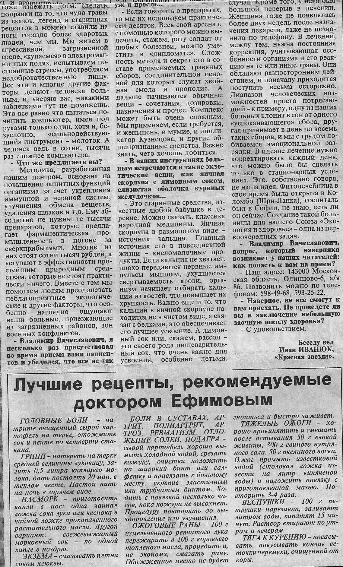 http://s4.uploads.ru/eASCY.jpg