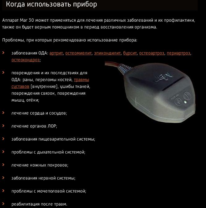 http://s4.uploads.ru/eNLuc.png