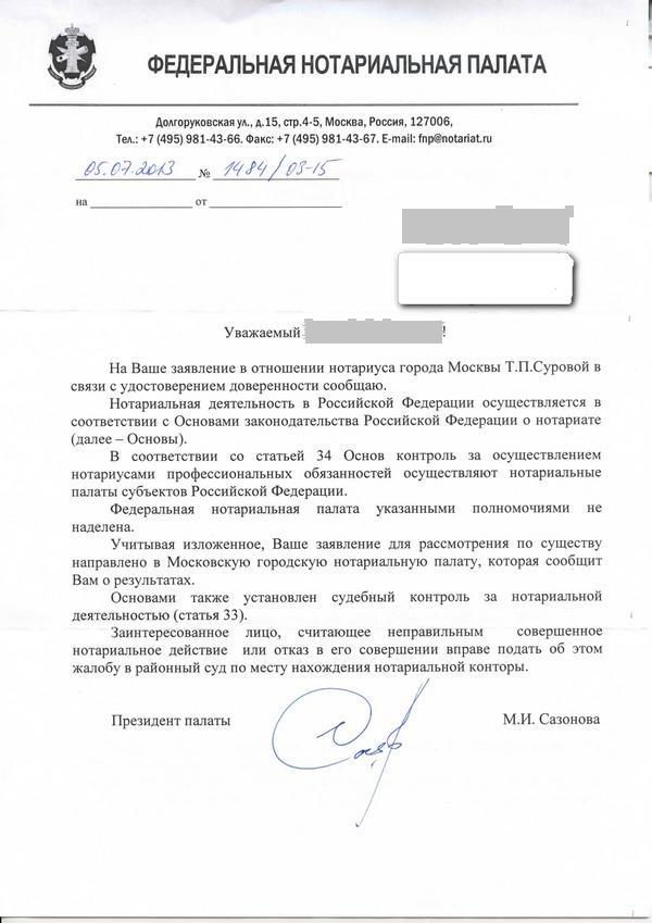 http://s4.uploads.ru/eRgJG.jpg