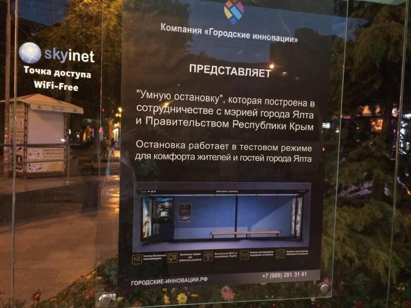 http://s4.uploads.ru/eUAk3.jpg