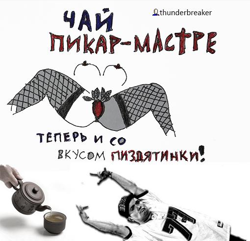 http://s4.uploads.ru/eUatn.jpg