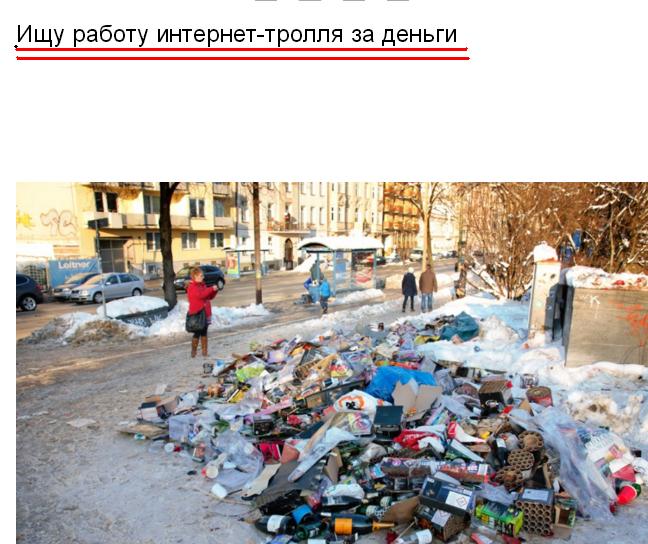 http://s4.uploads.ru/eZJXI.png