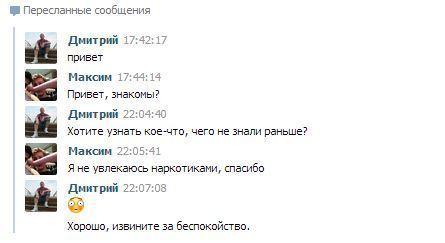 http://s4.uploads.ru/enWkR.jpg