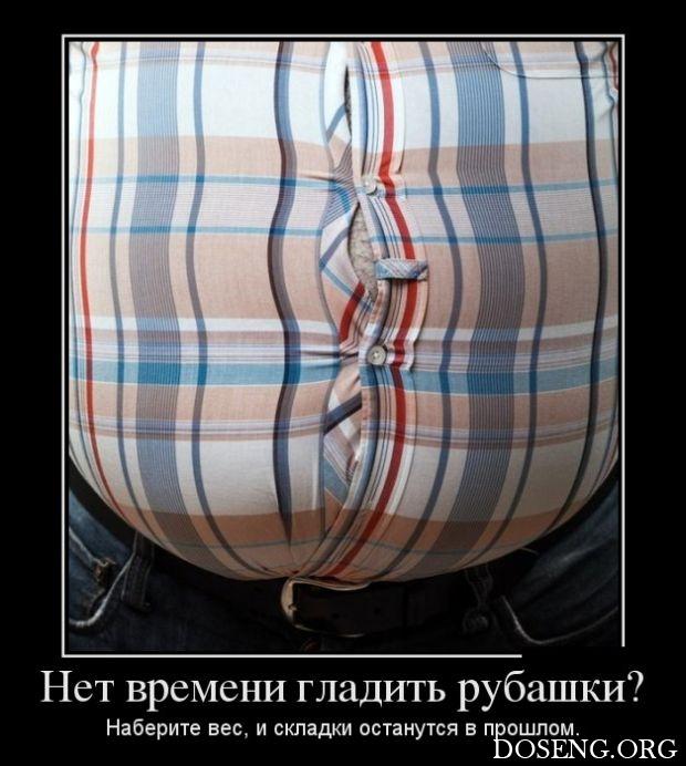 http://s4.uploads.ru/enkh9.jpg