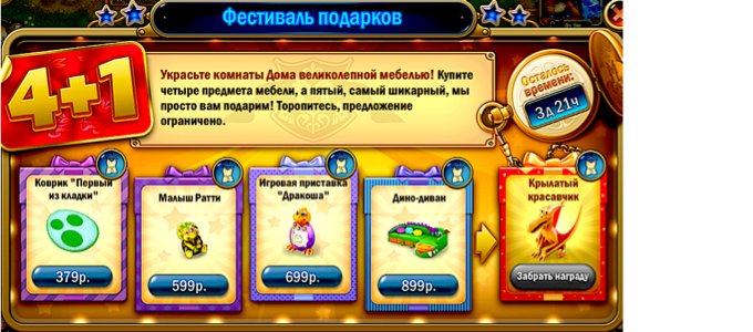 http://s4.uploads.ru/f9hjs.png