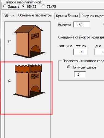 http://s4.uploads.ru/fANJV.png