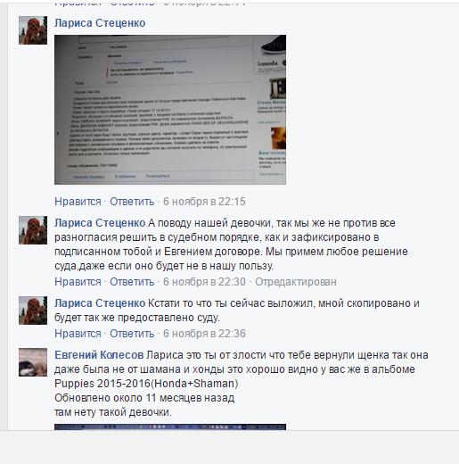 http://s4.uploads.ru/fB28o.png