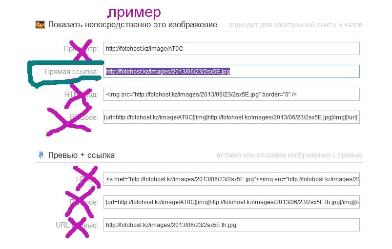 http://s4.uploads.ru/fUhMc.jpg