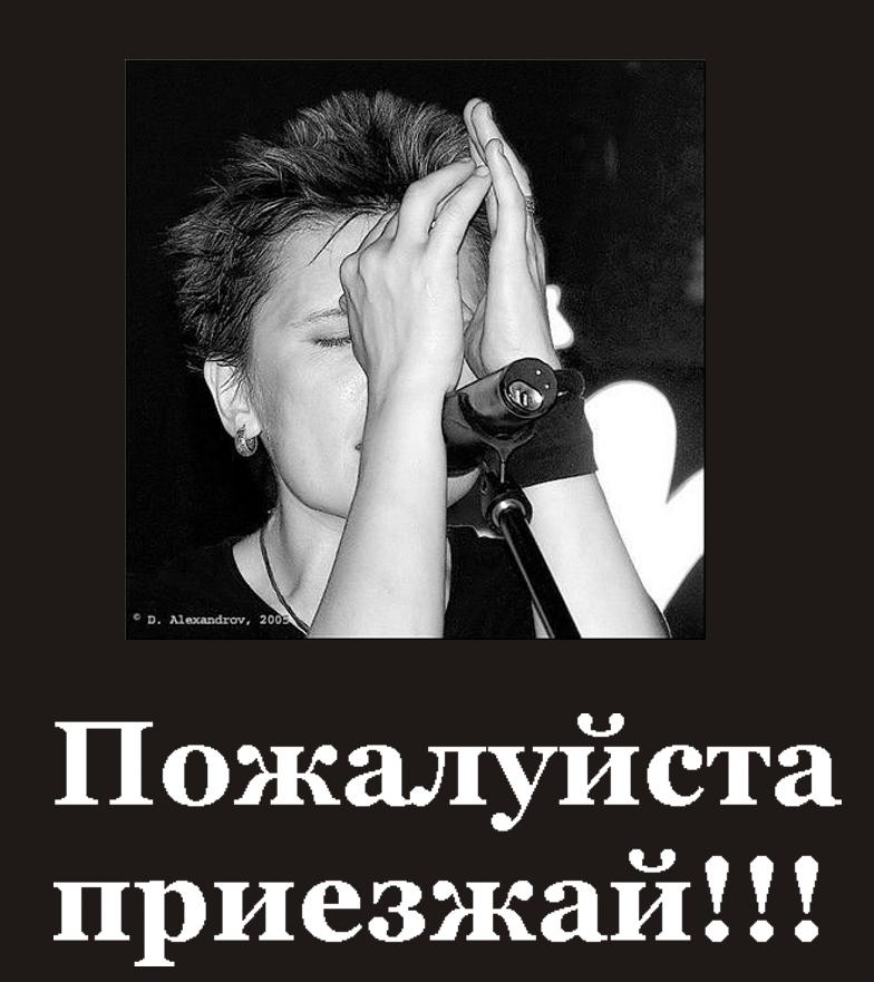 http://s4.uploads.ru/fb9NA.jpg