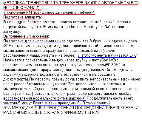 http://s4.uploads.ru/fldXP.png