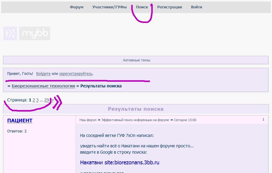 http://s4.uploads.ru/g23vm.jpg