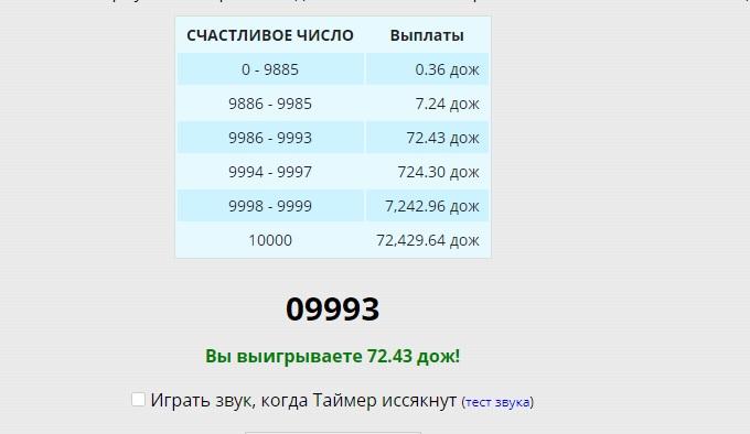 http://s4.uploads.ru/gEkim.jpg