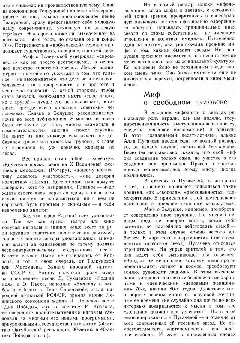 http://s4.uploads.ru/gFOEd.jpg