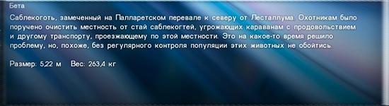 http://s4.uploads.ru/gJ8HG.jpg