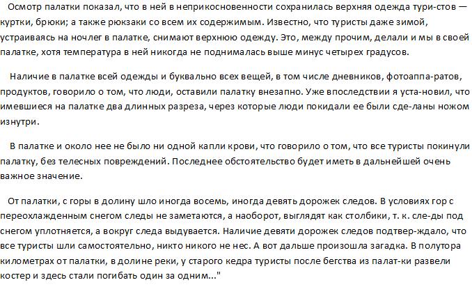 http://s4.uploads.ru/gSpew.png