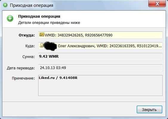 http://s4.uploads.ru/gXQMI.jpg