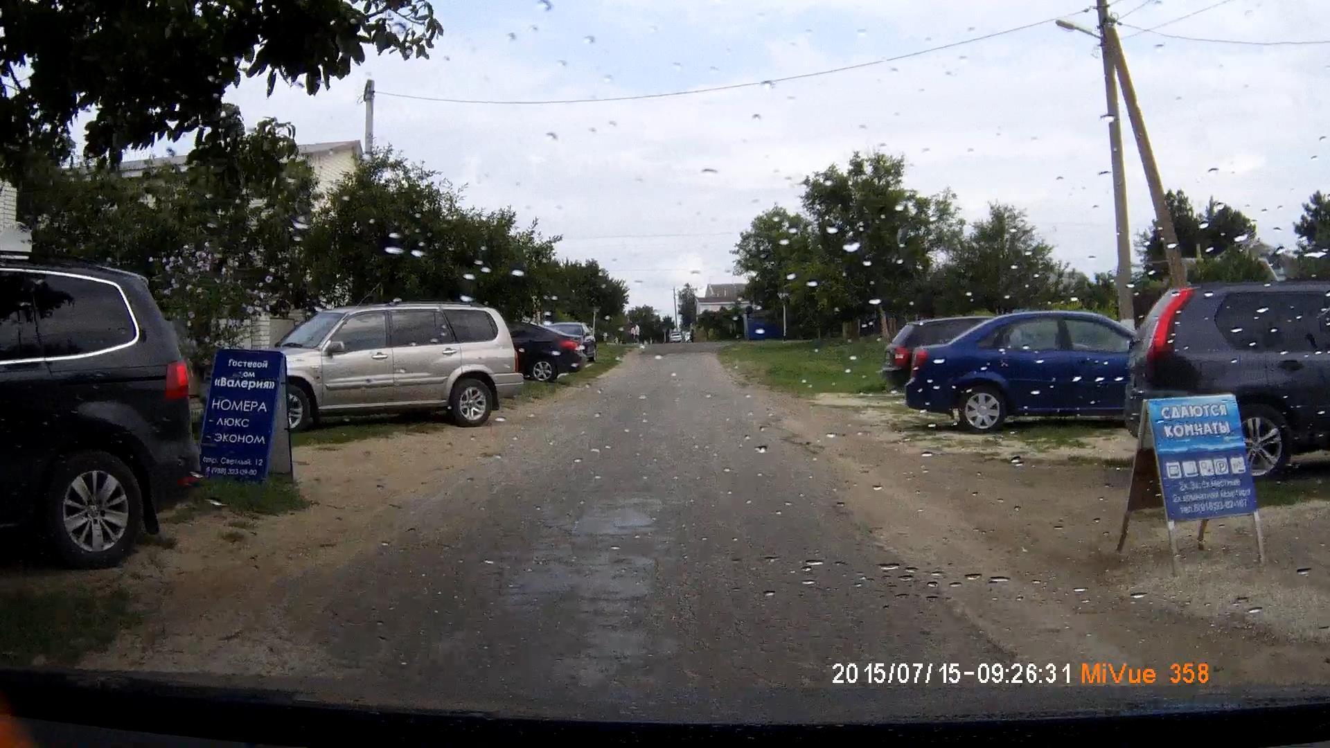 http://s4.uploads.ru/h7deI.jpg