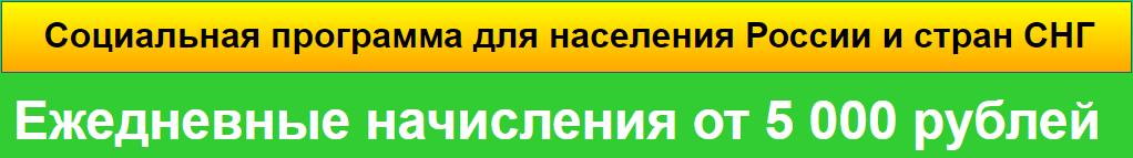 http://s4.uploads.ru/h7qnf.png