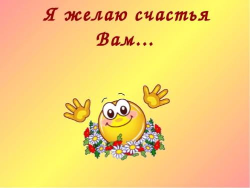 http://s4.uploads.ru/h8ZFs.jpg
