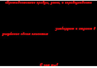 http://s4.uploads.ru/hBT3S.png