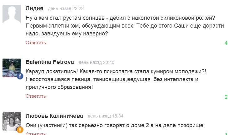 http://s4.uploads.ru/hOl2U.jpg