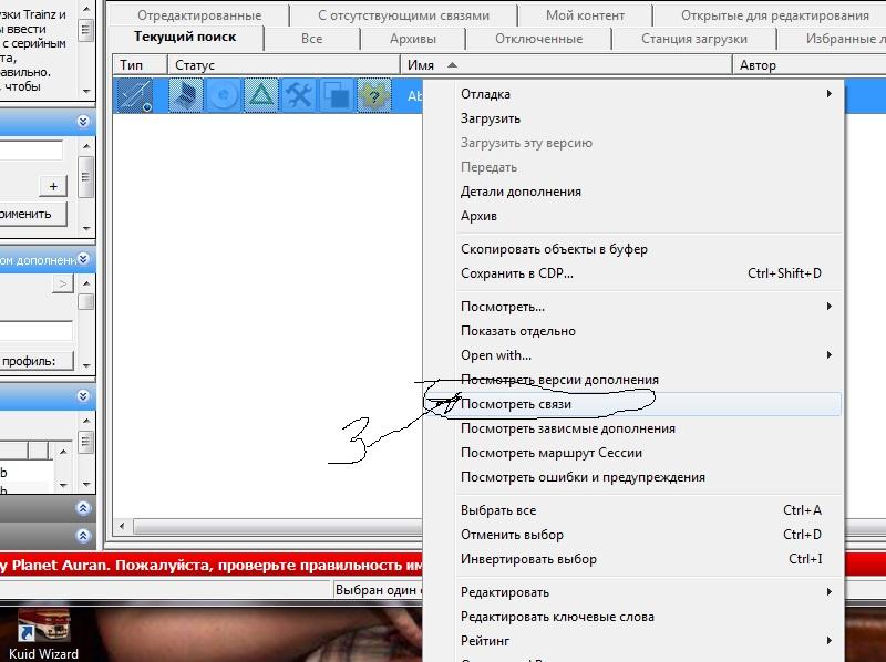 http://s4.uploads.ru/hWoLI.jpg
