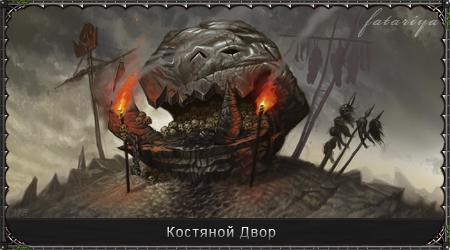 http://s4.uploads.ru/i80J1.png