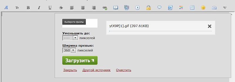 http://s4.uploads.ru/i9Mgc.png