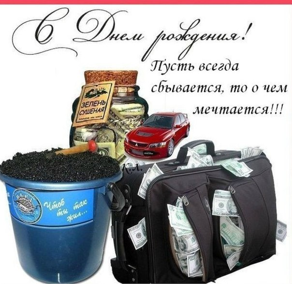 http://s4.uploads.ru/iQB75.jpg