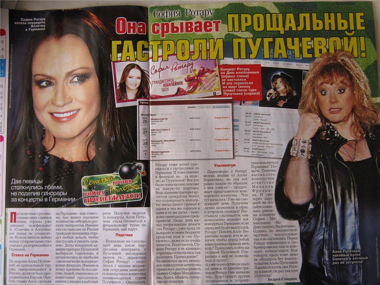 http://s4.uploads.ru/iUA2n.jpg
