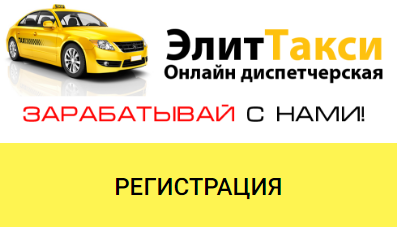 http://s4.uploads.ru/iUmDT.png