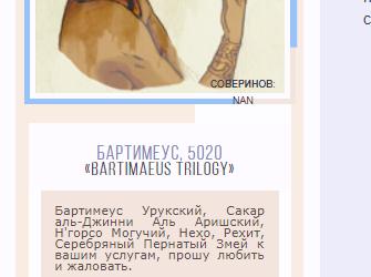 http://s4.uploads.ru/iYK4v.png