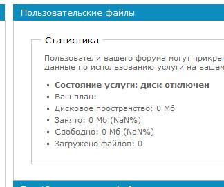 http://s4.uploads.ru/igtPa.jpg