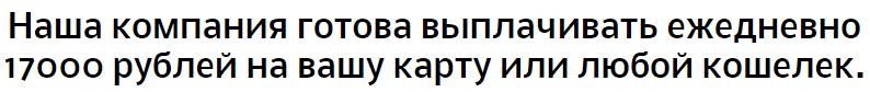 di-ss ОПТОВЫЙ ИНТЕРНЕТ МАГАЗИН - ПРИГЛАШАЕМ В НАШУ ДРУЖНУЮ КОМАНДУ