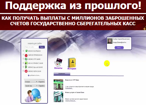 http://s4.uploads.ru/iy6K5.png